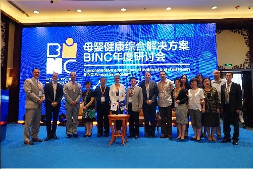 Dedicated into the Research of Comprehensive Solutions to Maternal and Child's Health Problems- BINC First Annual Symposium Held Successfully in Hangzhou
