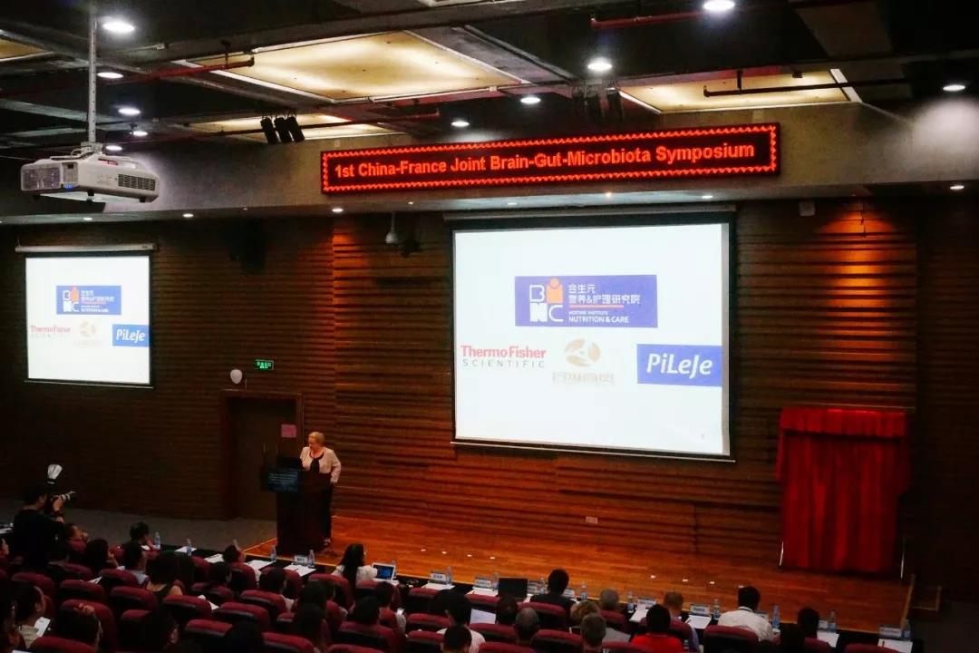 BINC Attended the 1st China-France Joint Brain-Gut-Microbiota Symposium