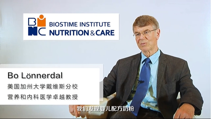 Bo Lonnerdal: The effect of MFGM on infant health